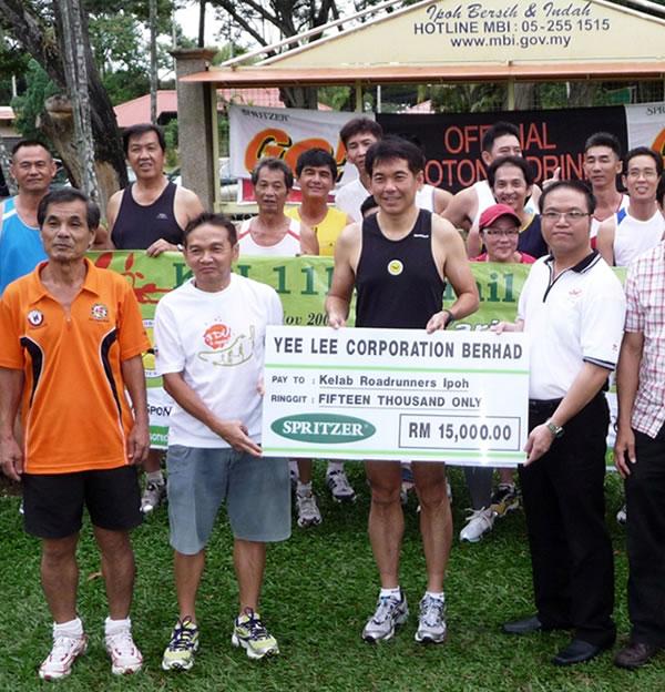 Kelab RoadRunners Ipoh (KRI) Annual Trail Run