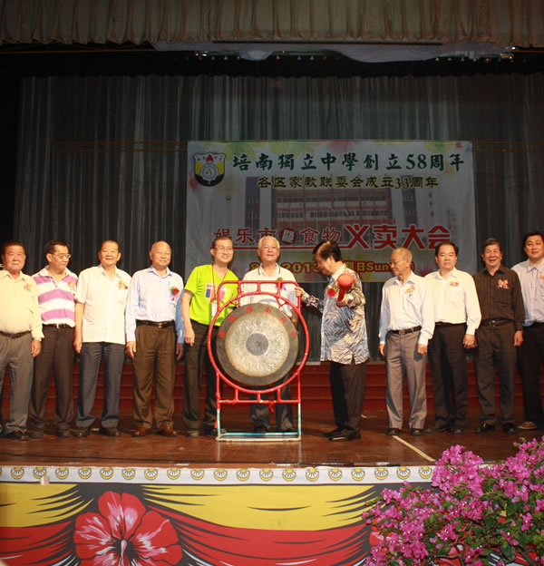 Poi Lam Food Fair